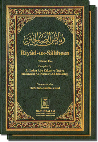 Riyad-us-Saliheen by يحيى بن شرف النووي