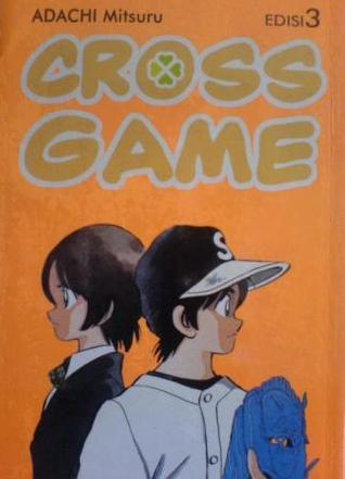 Cross Game 3 by Mitsuru Adachi