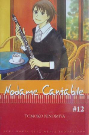 Nodame Cantabile Vol. 12 by Tomoko Ninomiya