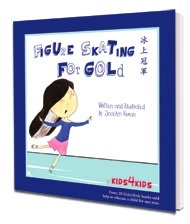 Figure Skating For Gold (Kids4Kids)