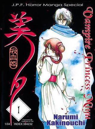 Vampire Princess Miyu, Tom 1