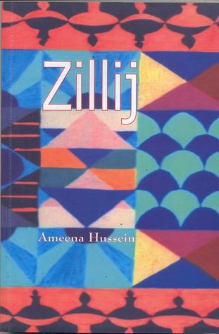 Zillij by Ameena Hussein