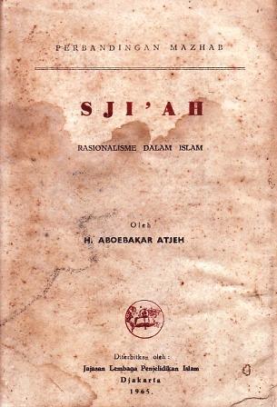 Sji'ah: Rasionalisme dalam Islam