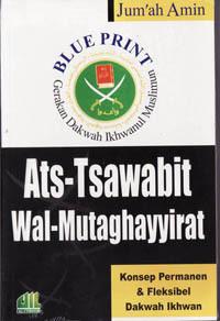 Ats-Tsawabit Wal-Mutaghayyirat by Jum'ah Amin