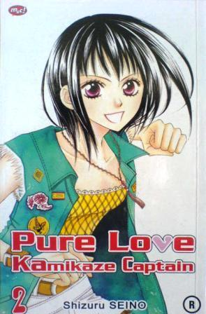 Pure Love Kamikaze Captain, Vol. 2 by Shizuru Seino