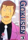Gokusen 3
