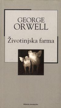 Životinjska farma