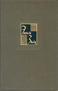 Собрание сочинений в двадцати шести томах. Том 9
