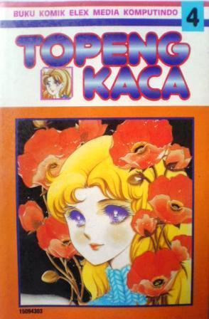 Topeng Kaca 4 by Suzue Miuchi