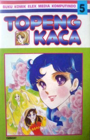 Topeng Kaca 5 by Suzue Miuchi