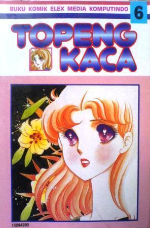 Topeng Kaca 6 by Suzue Miuchi