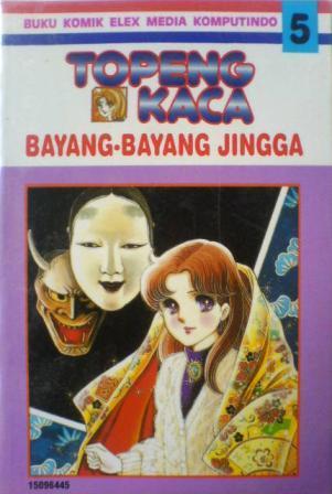 Topeng Kaca - Bayang-Bayang Jingga 5