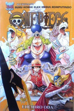 Rocketman!! by Eiichirō Oda