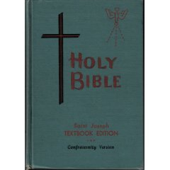 The Holy Bible by Anonymous