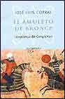 El amuleto de bronce: La epopeya de Gengis Khan
