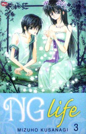 NG Life 3 by Mizuho Kusanagi