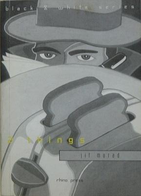 2 Things (Black & White Series)