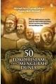 50 Tokoh Islam Yang Mengubah Dunia by Ahmad Amri Zainal Adnan