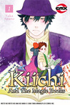 Kiichi and the Magic Books Vol. 1 (Kiichi and the Magic Books)