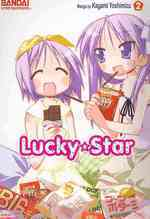 Lucky Star 2 by Kagami Yoshimizu