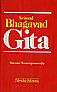 Srimad Bhagavad-Gita. With text, Word-for-Word Translation, English rendering, Comments and Index