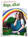 Duga, Alkar