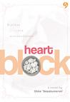 Heart Block: Biarkan Cinta Menemukanmu