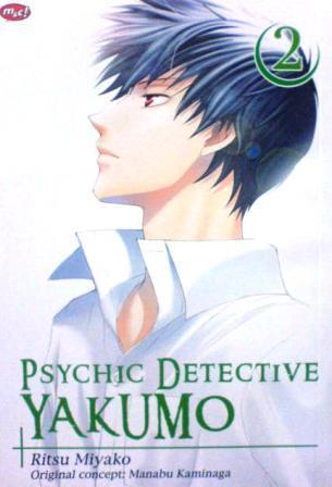 Psychic Detective Yakumo Vol 2 By Manabu Kaminaga