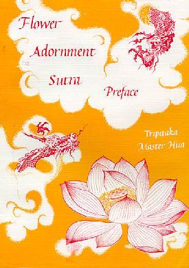 The Shurangama Sutra
