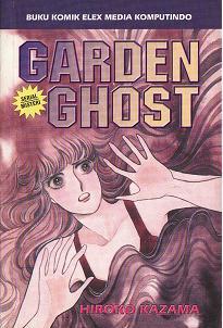 garden-ghost