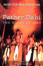 Pather Dabi: The Right of Way