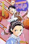 Yakitate!! Japan Vol. 16 by Takashi Hashiguchi
