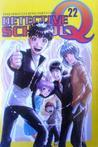 Detective School Q Vol. 22