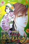 My Lovely Honey Vol. 2