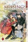Missing by Gakuto Coda