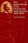 The Modernization Of The Chinese Salt Administration, 1900 1920