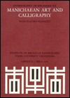 Manichaean Art and Calligraphy (Iconography of Religions Section 20, Manichaeism)
