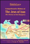 Comprehensive History of the Jews of Iran: The Outset of the Diaspora
