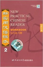 New Practical Chinese Reader 2 Audio for the Workbook 2 (2 AUDIO TAPES)