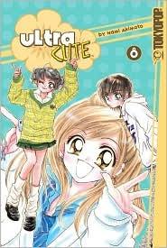 Ultra Cute, Vol. 8(Ultra Cute 8)