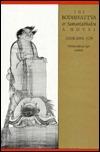 The Bodhisattva, Or, Samantabhadra