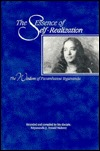 the self realization of the loman Such discontented individuals railed against capitalist success as the basis of social approval a new generation of artists and writers influenced by existentialist philosophy and the hypocritical postwar condition took up arms in a battle for self-realization and expression of personal meaning.