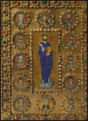 The Glory of Byzantium: Art and Culture of the Middle Byzantine Era, A.D. 843–1261