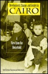 development-change-and-gender-in-cairo-a-view-from-the-household