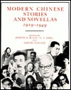Modern Chinese Stories and Novellas, 1919-1949
