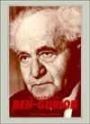 Ben-Gurion: A Biography