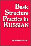 Basic Structure Practice in Russian