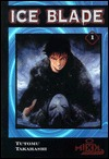 Ice Blade, Vol. 1