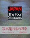 Japan: The Four Seasons