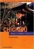 chichibu-japan-s-hidden-treasures